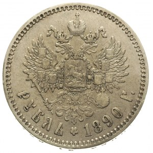 rubel 1890 (АГ), Petersburg, Bitkin 73 (R), rzadki rocz...