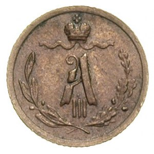 1/4 kopiejki 1889 / СПБ, Petersburg, Bitkin 212 (R1), ł...