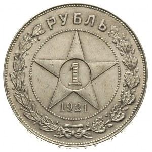 rubel 1921 (АГ), Parchimowicz 5.a, bardzo ładnie zachow...