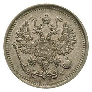 10 kopiejek 1917 / BC, Petersburg, Kazakov 526, ślady p...