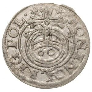 półtorak 1661, Poznań, T. 8, rzadki i bardzo ładny