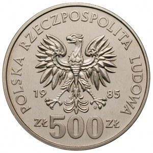 500 złotych 1985, Warszawa, Wiewiórka, próba niklowa, P...