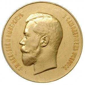 Mikołaj II 1894-1917, medal nagrodowy dla absolwentek g...