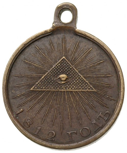 medal z uszkiem Za Wojnę 1812, brąz 29 mm, Diakov 358.a...