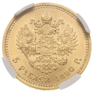 5 rubli 1890 (АГ), Petersburg, złoto, Bitkin 35, Kazako...