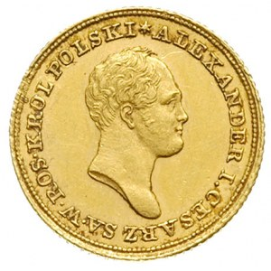 25 złotych 1823, Warszawa, Aw: Głowa cara w prawo i nap...