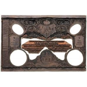 płyta do druku strony głównej banknotu 2 złote z 1863 r...