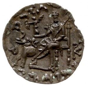 Baktria, Antyalcides 145-135 pne, drachma, mennica Panj...