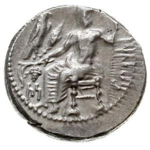 Cylicja, Tarsos, Mazaios- satrapa, stater, Aw: Baaltars...
