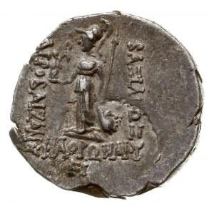 Kapadocja, Ariobarzanes I Filoromaios 95-62 pne, drachm...