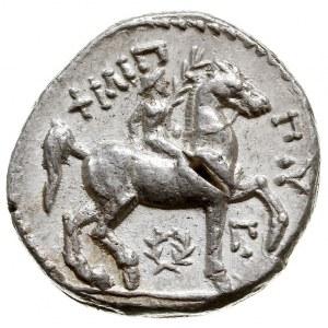 Macedonia, Filip III Kassander, tetradrachma 323-315 pn...