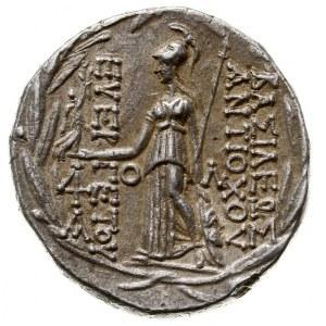 Syria, Seleucydzi, Antioch VII Euergetes (Sidetes) 138-...
