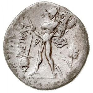 denar, Rzym, Aw: Głowa Wiktorii w prawo, Rw: Mars krocz...