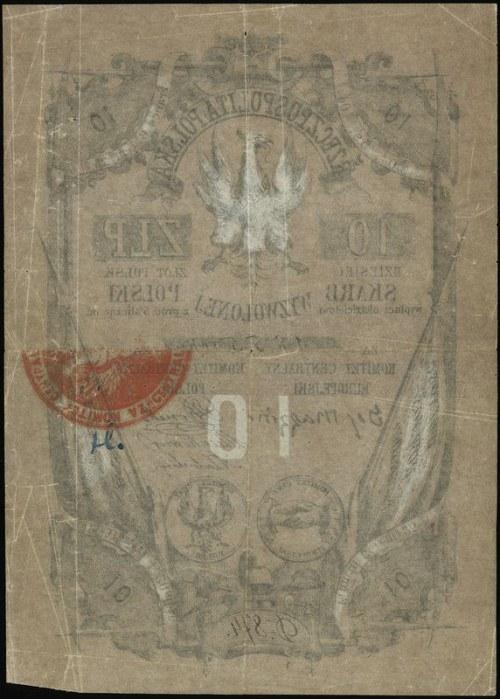 10 złotych bez daty (1853), seria D 874, na stronie odw...