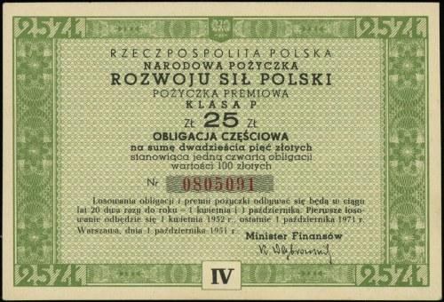 Narodowa Pożyczka Rozwoju Sił Polski, pożyczka premiowa...