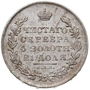 rubel 1831 СПБ НГ, Petersburg, rzadka odmiana z otwartą...