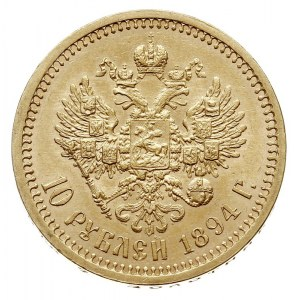 10 rubli 1894 (АГ), Petersburg, złoto 12.90 g, Bitkin 2...