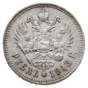rubel 1913 (ЭБ), Petersburg, Bitkin 67 (R1), Kazakov 43...