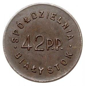 Białystok, Spółdzielnia 42 pułku piechoty - 1 złoty II ...