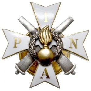 odznaka pamiątkowa oficerska 1 Pułku Artylerii Najciężs...