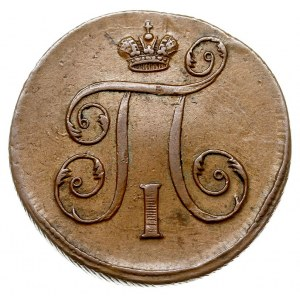 kopiejka 1798 EM, Jekaterinburg, Bitkin 121, Brekke 47