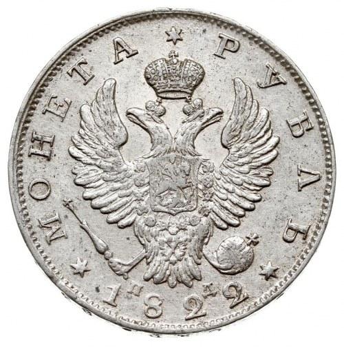 rubel 1822 СПБ ПД, Petersburg, Bitkin 135, Adrianov 182...