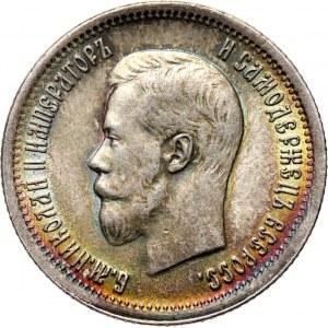 Rosja, Mikołaj I, 25 kopiejek 1896, Petersburg, piękne!!