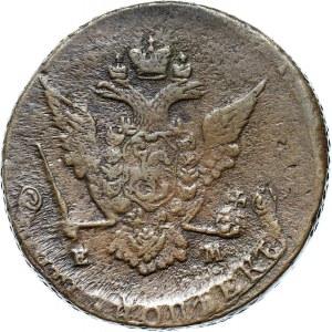 Rosja, Katarzyna II, 5 kopiejek 1772 E.M., Jekaterinburg, przesuniecie stempla