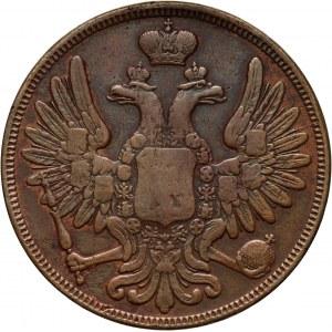 Mikołaj I, 5 kopiejek 1853 B.M., Warszawa, RZADKIE