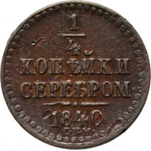 Rosja, Mikołaj I, 1/4 kopiejki 1840 S.P.M., Iżorsk