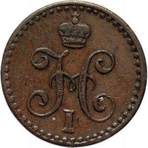 Rosja, Mikołaj I, 1/4 kopiejki srebrem, 1842 S.P.M., Iżorsk