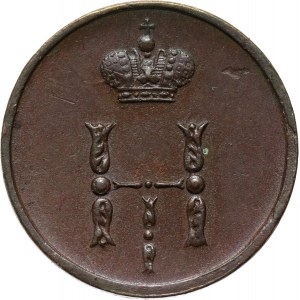 Rosja, Mikołaj I, połuszka 1854 E.M., Jekaterinburg
