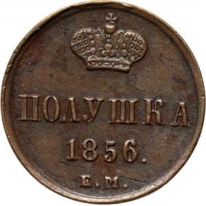 Rosja, Aleksander II, połuszka 1856 E.M., Jekaterinburg, piękna!