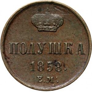 Rosja, Aleksander II, połuszka 1858 E.M., Jekaterinburg