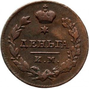 Rosja, Aleksander I, 1/2 kopiejki (dzienga) 1811 I.M. M.K., Iżorsk