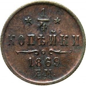 Rosja, Aleksander II, 1/4 kopiejki 1869 E.M., Jekaterinburg