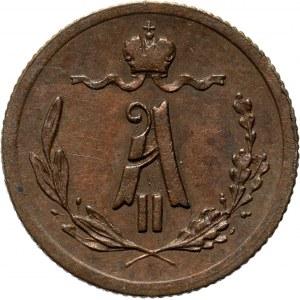 Rosja, Aleksander II, 1/4 kopiejki 1876 S.P.B., Petersburg