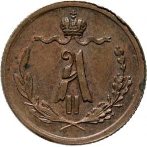 Rosja, Aleksander II, 1/4 kopiejki 1877 S.P.B., Petersburg
