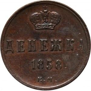 Rosja, Aleksander II, 1/2 kopiejki (dienieżka) 1858 E.M., Jekaterinburg, piękna