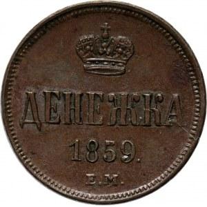 Rosja, Aleksander II, 1/2 kopiejki (dienieżka) 1859 E.M., Jekaterinburg, ładna