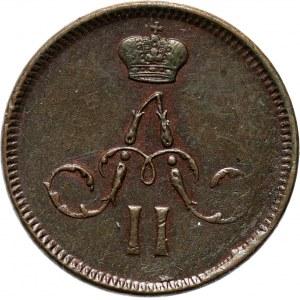 Rosja, Aleksander II, 1/2 kopiejki (dienieżka) 1862 E.M., Jekaterinburg, piękna