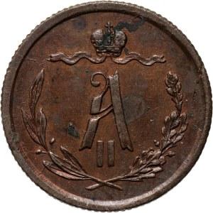 Rosja, Aleksander II, 1/2 kopiejki 1869 S.P.B., Petersburg, UNC-, (R)