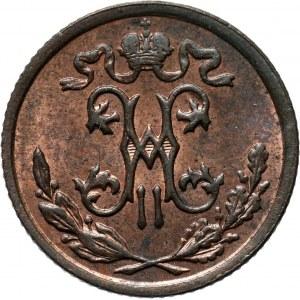 Rosja, Mikołaj II, 1/2 kopiejki 1897 S.P.B., Birmingham, UNC