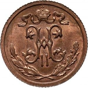 Rosja, Mikołaj II, 1/2 kopiejki 1912 S.P.B., Petersburg, UNC