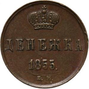 Rosja, Aleksander II, 1/2 kopiejki (dienieżka) 1855 E.M., Jekaterinburg