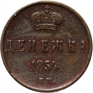 Rosja, Mikołaj I, 1/2 kopiejki (dienieżka) 1854 E.M., Jekaterinburg