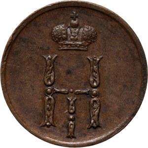 Rosja, Mikołaj I, 1/2 kopiejki (dienieżka) 1852 E.M., Jekaterinburg