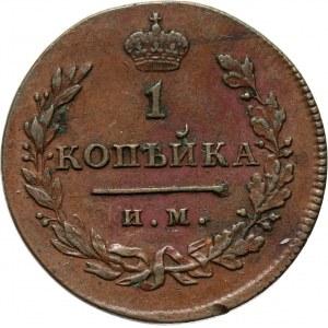 Rosja, Aleksander I, 1 kopiejka 1811 I.M. M.K., Iżorsk (R1) - rzadkie!