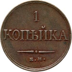 Rosja, Mikołaj I, 1 kopiejka 1832 E.M. F.X., Jekaterinburg
