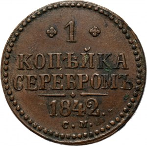 Rosja, Mikołaj I, 1 kopiejka srebrem 1842 C.M., Suzun, przebitka!!